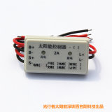锂电池3.7V7.4V11.1V2A太阳能灯控制器