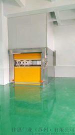 【快速堆积门】优质堆积门 厂家供应 防盗 快速门