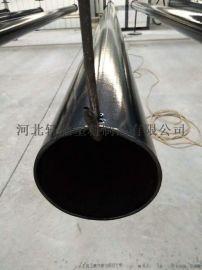 山东济南内外壁涂层热浸塑穿线保护套管地埋式涂塑钢管