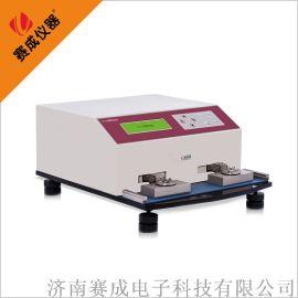 印刷墨层耐刮擦试验仪赛成厂家