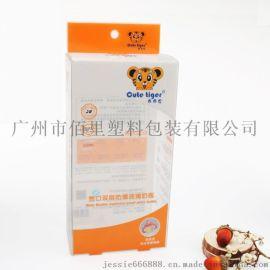 PET透明奶瓶彩盒 PVC包装盒PP磨砂盒子 胶盒