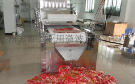 微波包装食品杀菌设备,微波杀菌机