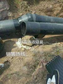 熱縮套 鋼管防腐補口熱縮套 四川熱縮套