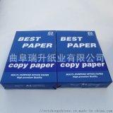 清晰不卡紙 80g 列印複印紙A4白紙整箱憑證紙