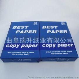 清晰不卡纸 80g 打印复印纸A4白纸整箱凭证纸