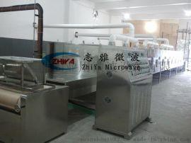 广州志雅三元材料微波干燥设备,桑顿新能源推荐