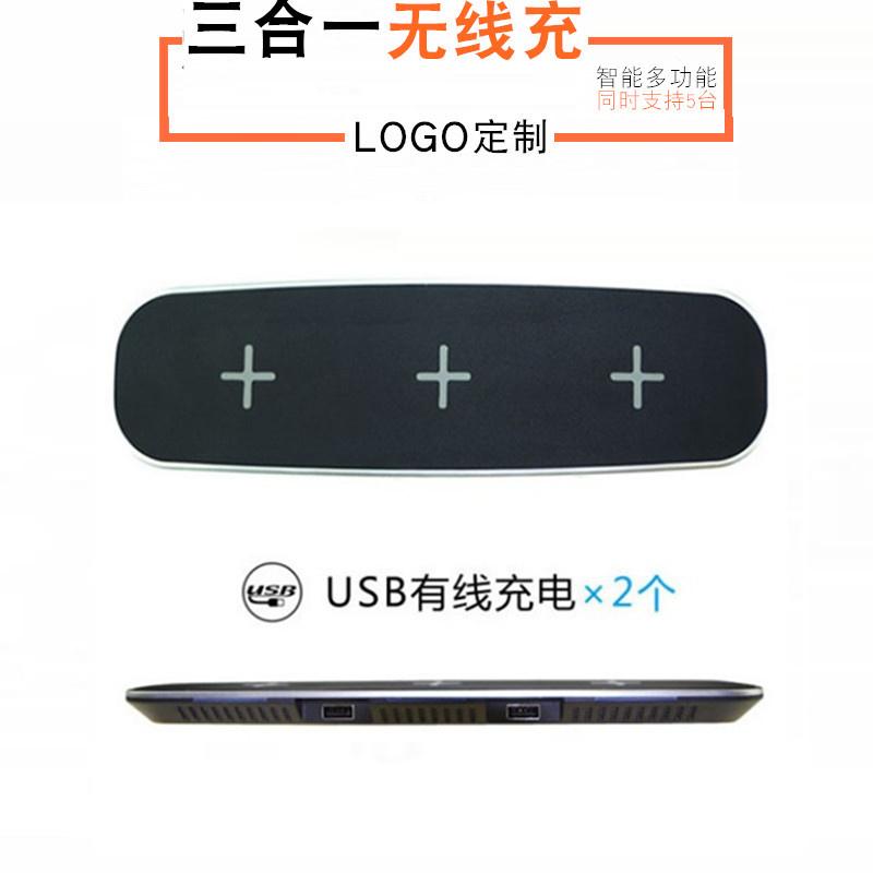江映月新款三合一智能无线充手机无线充电器QI接收器