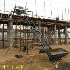 供销建筑提升工程专用 高速公路护坡爬山虎上料机