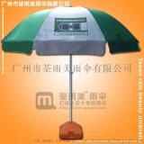 【太阳伞厂】定做-海威五金太阳伞鹤山太阳伞厂