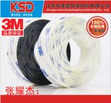 南京3M9448A新版藍字雙面膠、耐高溫雙面膠