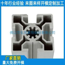 定制异形铝型材,非标工业铝合金开模,铝型材挤压
