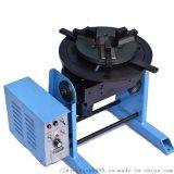 广东200公斤环缝焊接变位机自动旋转台自动焊怎么样