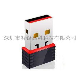 无线随身wifi网络适配器 USB接口网络适配器