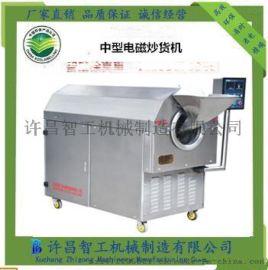 炒芝麻油菜籽的机器 智工汇保机械火力猛升温快