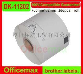 国产兄弟brother热敏标签 DK-11202