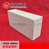 高铝轻质隔热耐火砖 河南耐火砖厂家 高铝聚轻砖