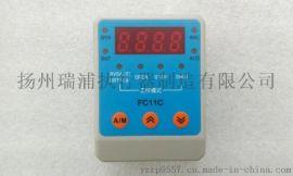 电动执行器智能控制模块FC11C调节型控制器