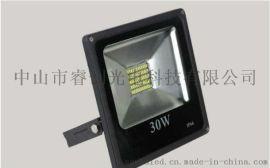 睿創30W貼片LED投光燈RC-TG0806