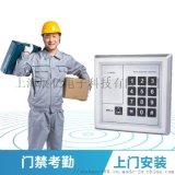 上海展亿门禁考勤系统质保一年,一年内免费上门维护