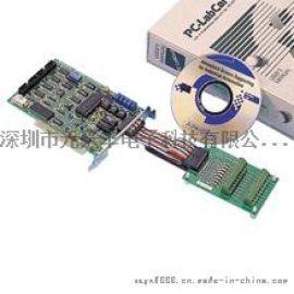 PCL-711S 研华 8通道25千赫多功能DAS卡模拟量数据采集卡