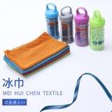 源头厂家夏季运动冷感毛巾,防暑降温冰凉巾,速干冰巾