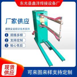 厂家供应  铁丝焊接设备网框焊接机 碰焊机可定制