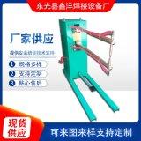 廠家供應  鐵絲焊接設備網框焊接機 碰焊機可定製