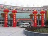 深圳氣球公司  深圳氣球裝飾 深圳氣球藝術 深圳婚慶公司 深圳百日宴會策劃
