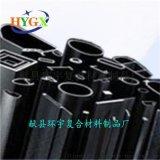 耐高温碳纤维管 高强度使用寿命长