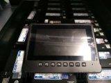 工程机械显示屏供应商供应特种车辆显示屏