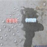 郑州硅烷浸渍涂层厂家一件起批