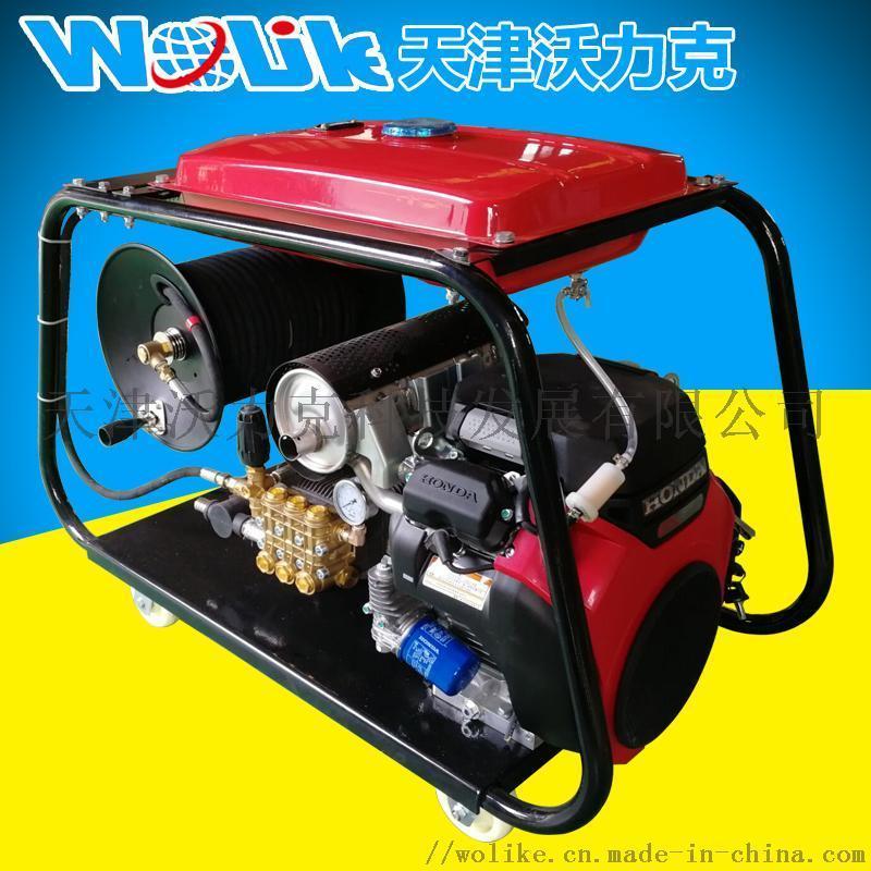 重庆汽油机驱动高压清洗机