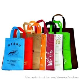 昆明购物环保袋定制-丽江广告促销袋印字