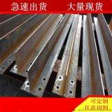 長期出售各種大小規格T型鋼,型號齊