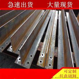 长期出售各种大小规格T型钢,型号齐