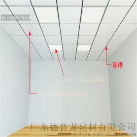 技术职业学校铝扣板吊顶-学校办公室对角孔铝扣板