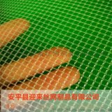 养殖塑料网 塑料围栏网 圈地塑料网
