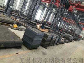 南通45#特厚钢板切割厂家  数控下料