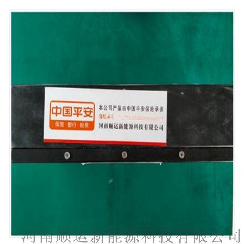 移动电源锂电池 便携式户外多功能锂电池