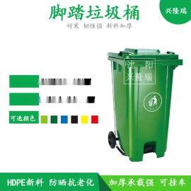 本溪塑料垃圾桶厂家_加厚耐寒-沈阳兴隆瑞