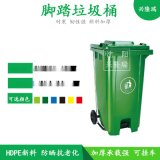 本溪塑料垃圾桶廠家_加厚耐寒-沈陽興隆瑞