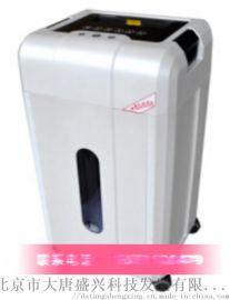 XMS-900多功能存储介质粉碎机