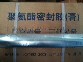 HM高模量和LM低模量单组份聚氨酯建筑密封胶