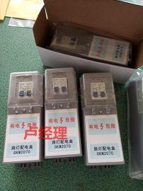 OKM2070电缆接线盒 防水 路灯配电盒2050