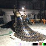 百鸟之王孔雀雕塑园林景观不锈钢孔雀雕塑摆件厂家定做