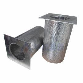 华航厂家定制生产带法兰不锈钢滤筒