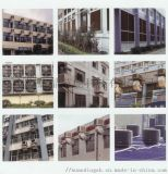 A旋鼎生產-車間降溫設備 廠房通風降溫設備
