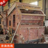 安全可靠的大理石破碎机械 筑路石破碎机生产线设备