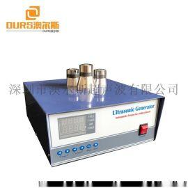 1500w 33khz数字超声波清洗发生器