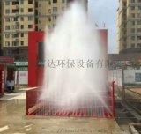 工地洗轮机-四川建筑工地自动洗轮机
